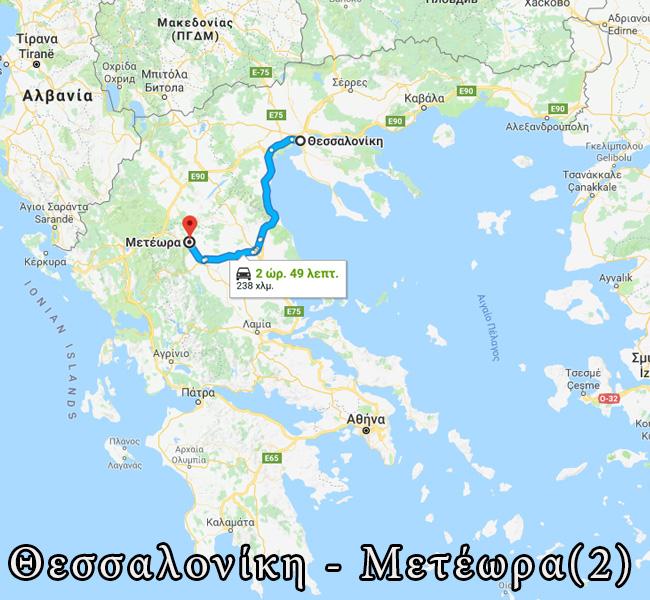 Meteora Thessaloniki 2 3enagos Gia Metewra