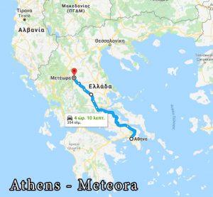 Meteora Athens