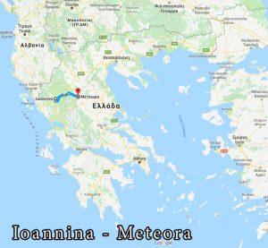 Ioannina Meteora